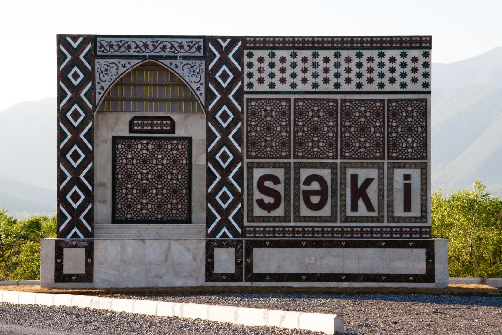Секс по тюркски 5 фотография