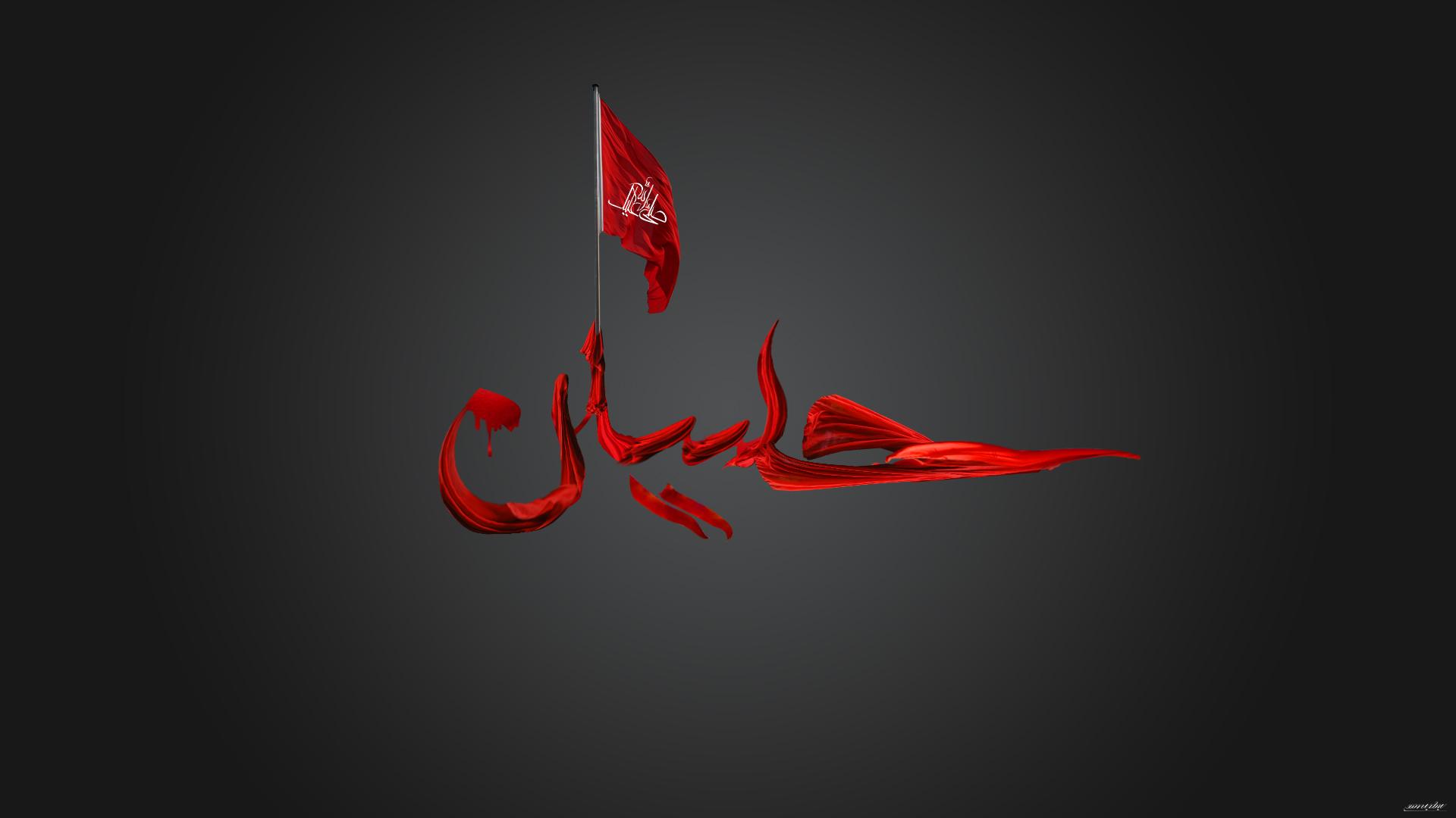 Image result for məhərrəm ayı